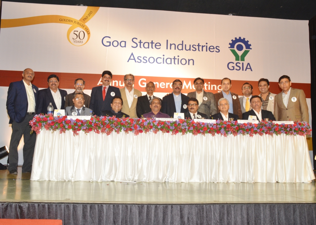 THE GSIA COMMITTEE
